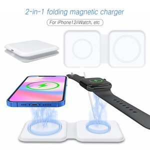 New Arrive 2 in 1 Folding Magnetic Dual-Charge Wireless Charger For iPhone 12 Pro 11 Magsafe Charger For Apple Iwatch 6 or Airpods