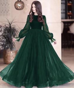 Dress Dress Dresses Dress Dresses 2021 Moda Moda Abito da sera manica lunga abito da sera abito abito in pizzo backless su misura