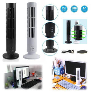 Gadgets Portable USB Vertical Bladeless Fan, Mini Air Condition Fan Desk Cooling Tower For Home Office1
