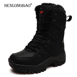 Winter Men Military Special Force Tactical Desert Waterproof Leather Men's Plush Warm Snow Boots Work Shoes 201124