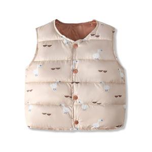 Toddler Boy 2020 Winter Clothes 12M-5 Years Vest for Newborns Baby Jacket Sleevless Vest Winter Children Autumn Jacket