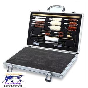 .22 12G set gun brush aluminum box copper tube wire combination cleaning tool