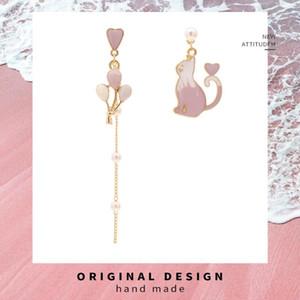 Japanese Cat Balloon Earrings Dangle Earrings Heart Drip Oil Colored Pearl Tassel Ear Clip Female Fashion Jewelry 1Pair