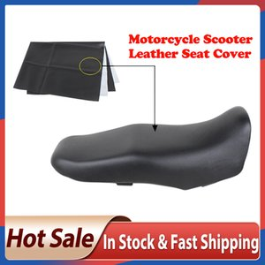 Wear-Resistant Universal Motorcycle Scooter Electric Car Leather Seat Cover Protector 90*70 cm 35.43*27.56 inch