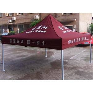 3x3m 40x40x2.0mm Aluminum Pop Up Gazebo Tent, Folding Marquee, Instant Canopy Awning Tent with Roof Printing for Event, Party Z1123