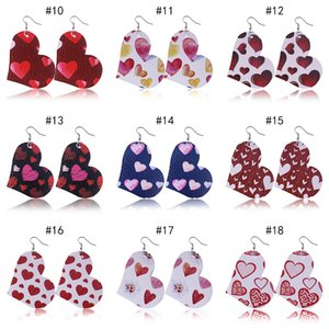 Hot Valentine Day Leather Earrings for Women Lightweight Heart Shape Dangle Earrings Statement Jewelry For Girls Gift Hot Party Favor