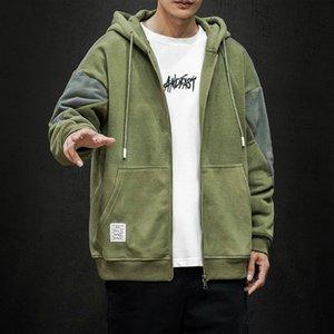 Men's Oversized Hoodie 5XL Harajuku Hoodie Oversize for Men Black Man Hoody Coat Xxxtentacion Men Polyester Sweatshirt Hooded