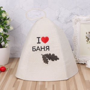 Hot Wool Felt Sauna Hat Anti Heat Russian Banya Cap For Bath House Head Protection Y1124