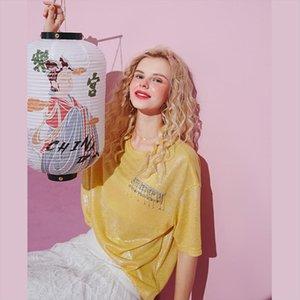 Jaune Solide Sequins Diamant Casual Harajuku T-shirts Femmes 2020 Été Elf Lavender Pure Coréen Dames Blanc Daily Tops