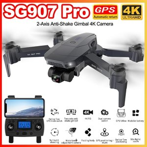 SG907Pro RC Drone with Dual Camera 4K 5G Wifi FPV 2 Axis Anti Shake Gimbal Wide Angle Professional Helicopter Quadrocopter Toys 201222