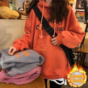 Composito 320g Anti Pilling Peluche Ispessimento 2020 Inverno Nuova lettera Maglione con cappuccio per le donne