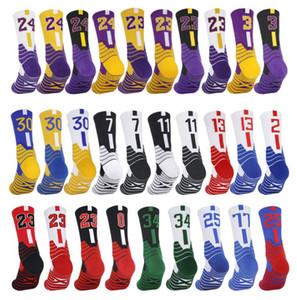 Hombre y niños 2020 Jerseys de fútbol del hogar Camiseta de Fútbol 2020 2021 Baloncesto de Fútbol Hombres Kits para niños + Calcetines