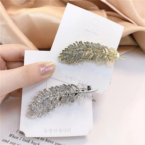 Luxury Shiny Gold Silver Leaf Hairpin Elegant Full Rhinestone Alloy Hair Clips For Women Girls Bling Hairgrip Hair Accessories