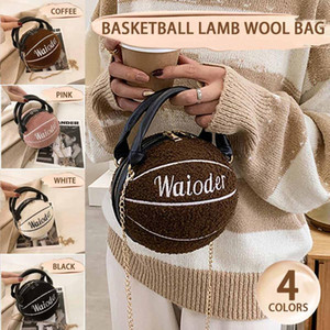 Purse Basketball Bag All-Match Fashion Pocket Shoulder Wool Women's Lamb Ins Super Small Round Cell Phone Single Crossbody Bags Klvkc