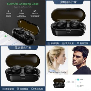 M5Ft New headset large-capacity bluetooth digital display designer pull-type Bluetooth charging warehouse TWS sports business