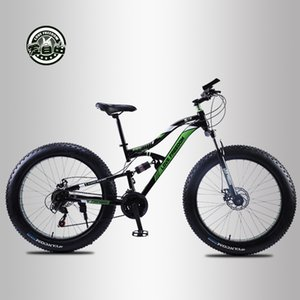 Love freedom 2019 new Kilometer bicycle 26 inch 21 24 speed 4.0 tire snow bicycle speed double shock mountain bike B1203