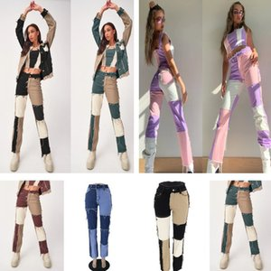 Women Jeans Summer New Trend Splicing Jeans High Waist Tight Buttock Women's Straight Tube Pants