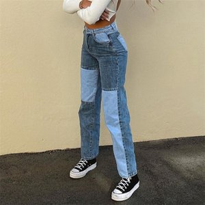 Patchwork Straight Women's Jeans Baggy Vintage High Waist Boyfriends Mom Y2k Denim Distressed Streetwear 2020 Female Iamhotty
