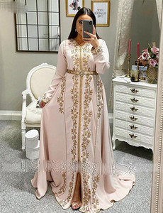 Robe Caftan Marocaine Evening Dresses Long Sleeves with Embroidery Beaded A-Line Satin Dubai Arabic Formal Gown