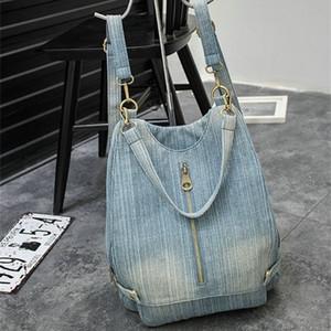 Washed Denim Women Big Jean multifunctional backpack female shoulder bag Casual Travel Bags Rucksack blue Mochila Bols A1113