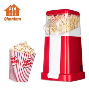 2020 New 1200W Electric Corn Popcorn Maker Household Automatic Mini Air Popcorn Making Machine DIY Corn Children Gift