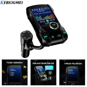 KEBIDUMEI Wireless Bluetooth Car FM MP3 Audio Transmitter Handsfree 350 rotatable with 5V 2.1A Dual USB Charge Color Screen