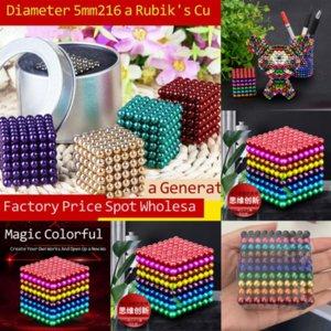 JFD5R Sticks Fiet Cube Dekompresyon Oyuncak Manyetik Yapı Taşları Set Eğitim Topları Çocuklar Ile Bulmaca Oyuncaklar Çocuk Buckyball