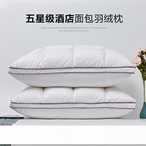 Factory Direct Sales down Pillow Bread Five-Star Hotel Goose Feather Pillow Adult Single White Goose down Pillow Core Delivery