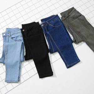 Plus Size 5xl High Waist Women Vintage Streetwear Ny Woman Casual Trousers Ladies Jeans Pencil Pants K575