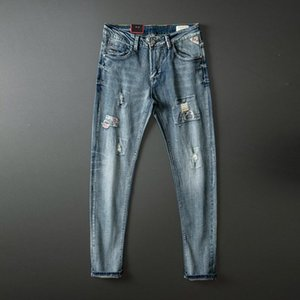 99% Cotton Spring And Autumn With Holes Men'S Jeans Wrinkles Elasticity Skinny Pants Loose Young Men'S Korean-Style Jeans