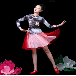 Group Square dance Yangko dress 2020 new long sleeve short skirt adult folk dance modern Dance suit Chinese style Personal tailor