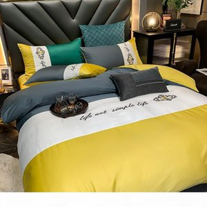4PCS Yellow Brushed Embroidery Duvet Cover Set Autumn and Winter Warm Bedding Set High-end Style Home Textile Decoration