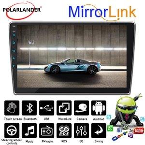 Branch-in Android 10 pouces 1 DIN CAR Radio FM Bluetooth Multi-angle USB 2 + 16G Navigation de logiciel Navigation de téléphone portable Interconnexion FLAC