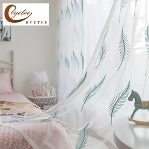 Feather Embroidery window curtain yarn bedroom living room tulle curtains white curtains sheer curtain embroided