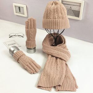 Baldauren moda outono / inverno tricotada de três peças conjunto com cor pura Balbaldauren lã chapéu, lenço, luva set, máscara de pano