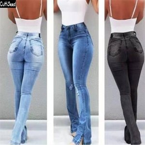 Cultiseed Women European Vintage High Waist Denim Jeans Pant Trousers Female Slim Hip Jeans Flare Pants Trousers Fashion Jeans A1119