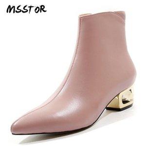 Msstor Fretwork tacones electrochlate boots de cuero de las mujeres Oficina puntiaguda Conciso Autumn Mujeres Bombas zapatos de fiesta de moda para
