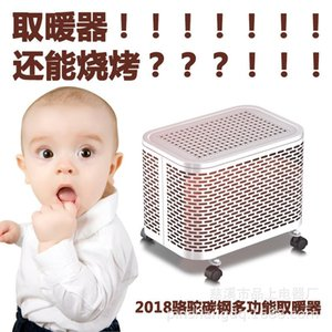 Heater Speed Hot Small Fire Electric Heating Energy-Saving Home Power Saving Intelligent Constant Temperature Electric