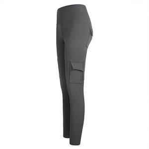 Women Yoga Leggings High Waist Stretch Tight Running Leggings Quick Dry fitness movement Advanced Yoga pants
