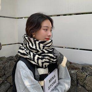 Écharpe Zebra pour les filles en hiver