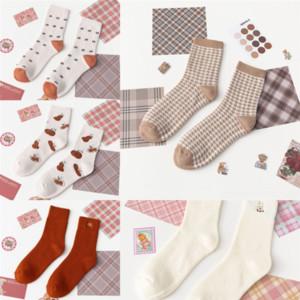 Jllz Mens Womens Cotton Super Basso Calzini invisibili con la ventilazione della caviglia in rete Gel giapponese Gel Gel Gripwhite Sock Autunno e inverno