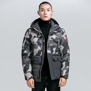 Camouflage Black Grey Men's Parkas Regular Length Winter Thick Coat Zipper Button Windproof Outwear Hooded Men Winter Jacket
