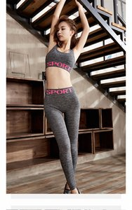 2 Piece Sports Set Women Sportswear Bra Leggings Sports Suits Active Wear For Women Yoga Sets Workout Fitness Clothes For Women|Yoga S #FO82