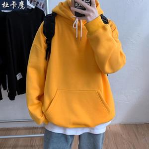 Korean Style Hoodies Casual Loose Fashion Winter Oversized Hip Hop Harajuku Hoodies Poleron Hombre Men's Clothing DB60WY
