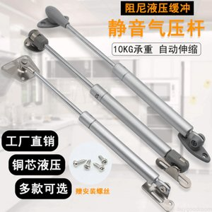 GuDi hardware hydraulic telescopic pneumatic air cabinet door gas spring picture frame support rod