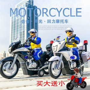 Alloy traffic police motorcycle sound patrol car Mini simulation metal parts locomotive small model children's big toys