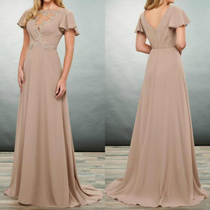 Elegant Plus Size A Line Mother of the Bride Dresses Short Sleeves Appliques Chiffon Evening Gowns Floor Length Wedding Guest Dress