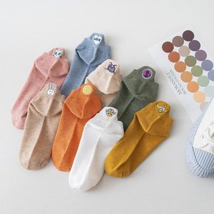 4 Pairs Pack Fashion Ankle Socks Women Cute Funny Embroidered Candy Color Cotton Socks Casual Solid Creative Cartoon