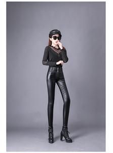 PU de cuero sexy mujeres pantalones delgados de color sólido flaco de cintura alta lápiz pantalones de lápiz de invierno de invierno pantalones de clubes