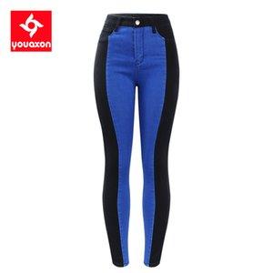 2131 YouAxon Hohe Taille Jeans Frau Schwarz Blau Stretchy Side Stripes Denim Skinny Hosen Hosen für Frauen Jeans C1123